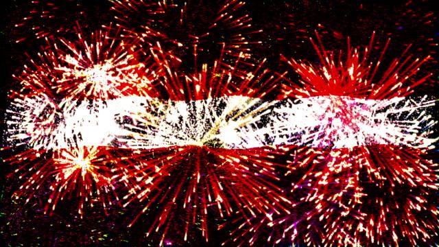 firework display flag of Latvia