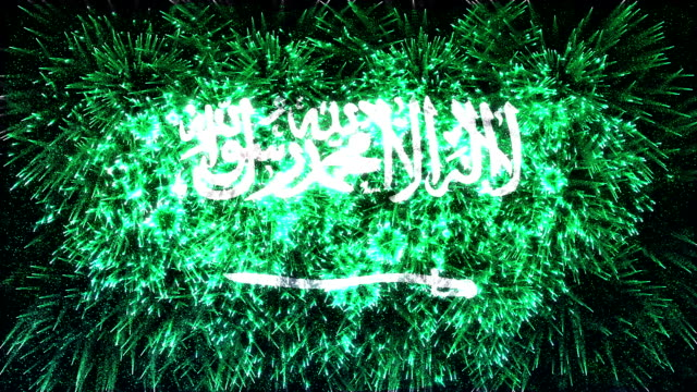 firework display flag of saudi arabia - saudi arabia stock videos and b-roll footage