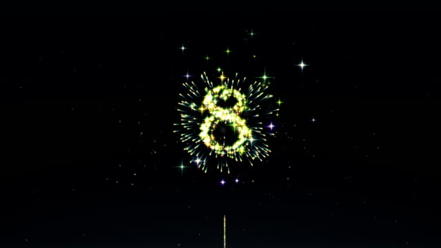 vídeos y material grabado en eventos de stock de fuegos artificiales feliz año nuevo 2015 - día de fin de año