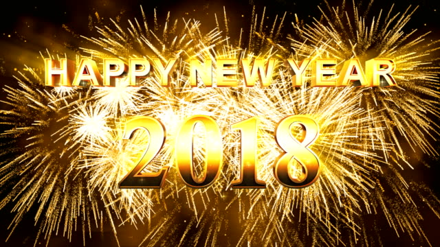 Fireworks Happy new year 2018 gold color