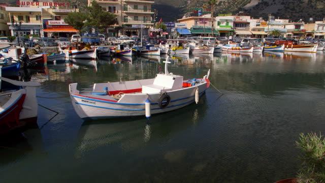 Fishing Boats & Reflections