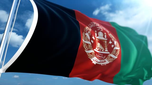 Flagge von Afghanistan | Endlos wiederholbar
