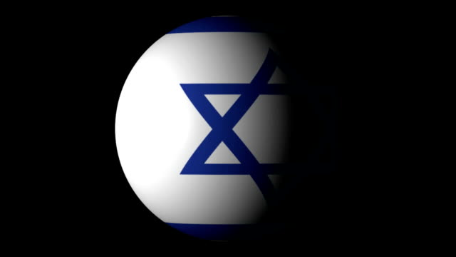 Flag of Israel ball shapes