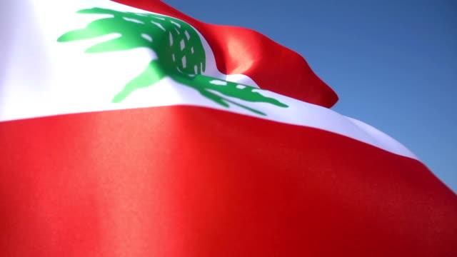 flag of lebanon - lebanon country stock videos & royalty-free footage
