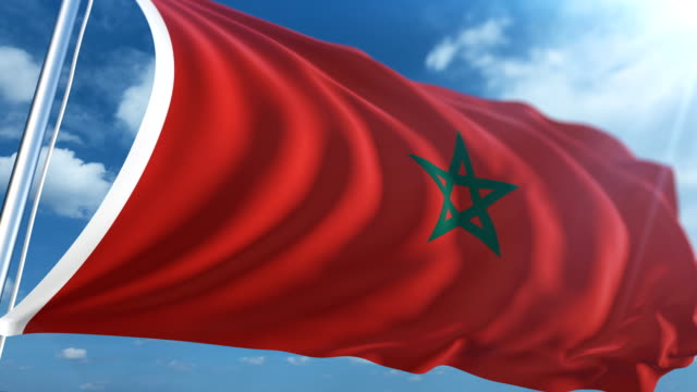 Flag of Morocco | Loopable