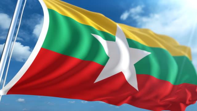 stockvideo's en b-roll-footage met vlag van myanmar   loopbare - paalzitten