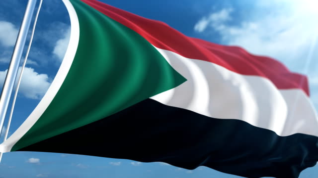 Flag of Sudan | Loopable