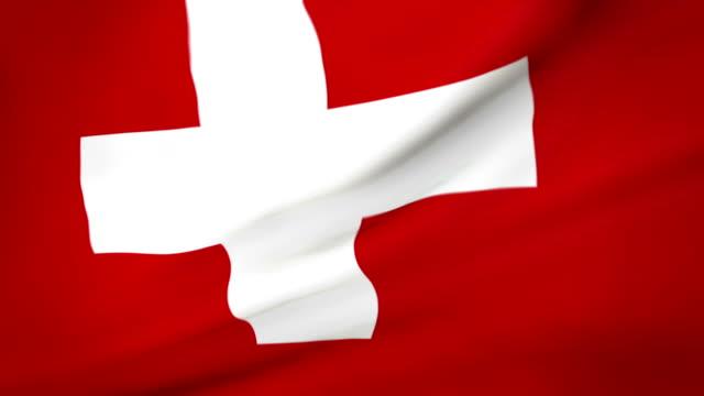 Flag of Switzerland Loopable Flagge der Schweiz