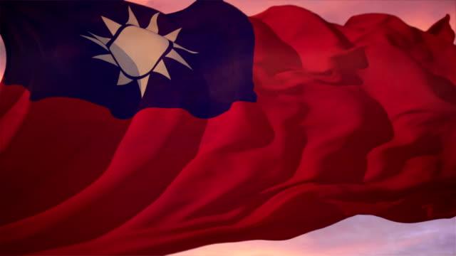 台湾国旗 - 台北市点の映像素材/bロール