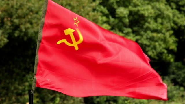Bandiera dell'ex Unione Sovietica-Comunismo