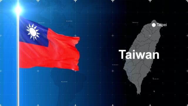 vídeos y material grabado en eventos de stock de bandera 3d con mapa + pantalla verde - bandera de taiwán