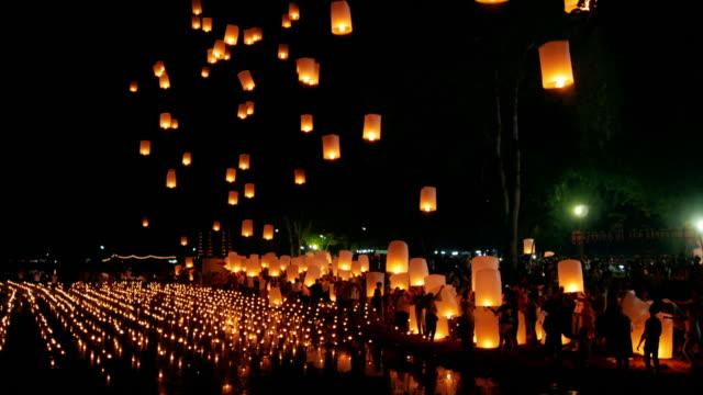 Floating lantern , Yee Peng Festival , Chiangmai Thailand , Time Lapse movement