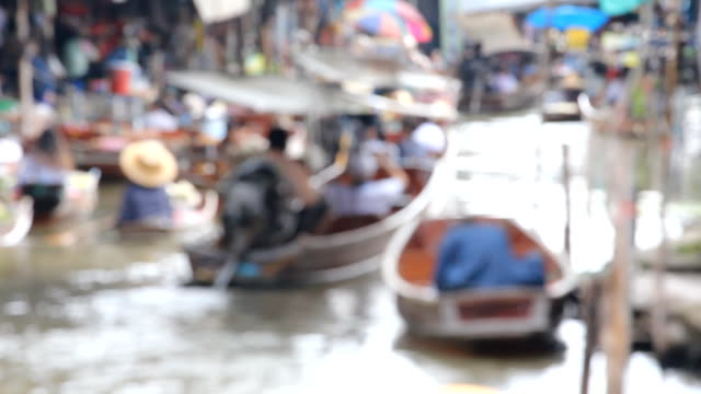 Floating Market, Blurred Shot.