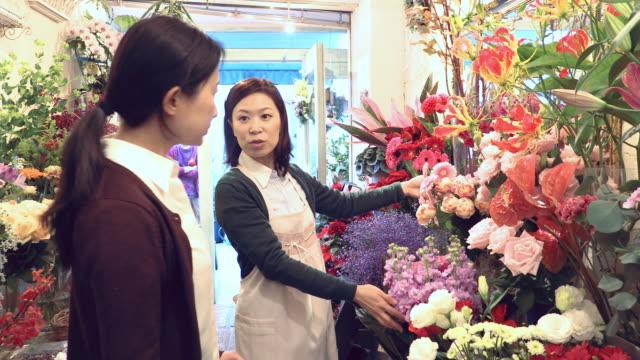 flower shop - フローリスト点の映像素材/bロール