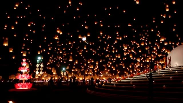 flying Lantern Yeepeng Loi Kra Tong festival in thailand