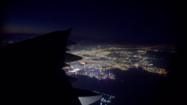 stockvideo's en b-roll-footage met vliegen over de stad bij nacht - doha
