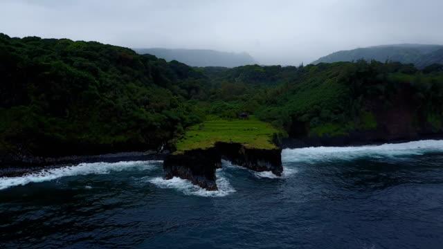 Flying Toward Coastal Features on Maui Island by Drone