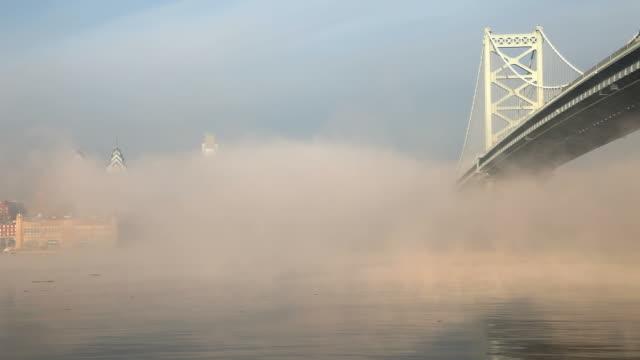 Foggy Morning in Philadelphia