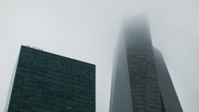 foggy new york city - overcast stock videos & royalty-free footage