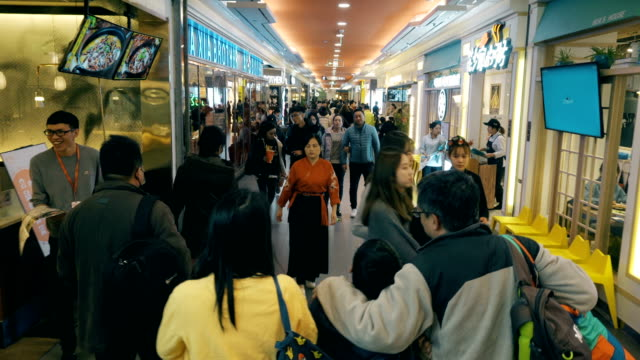 food street in the mall,xi'an,china. - centro commerciale suburbano video stock e b–roll
