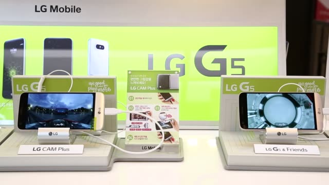 footage of lg electronics inc home appliances and smart phones on display at the lg electronics seocho rd campus in seoul south korea on june 10 2016... - adobe material stock videos and b-roll footage