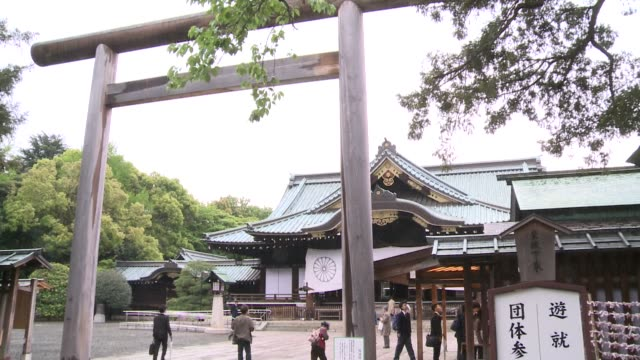 for japans neighbours the leafy yasukuni shrine is a brutal reminder of tokyos imperialist past and wartime aggression but for many ordinary japanese... - place of worship stock videos & royalty-free footage