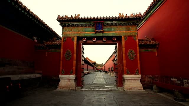 Forbidden City, Bejing, China.
