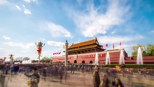 forbidden city entrance - tiananmen square stock videos & royalty-free footage