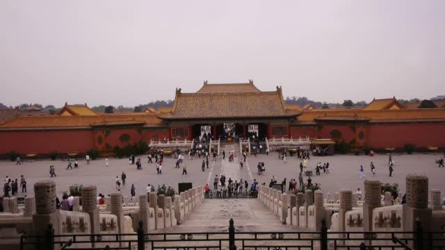 w/s, forbidden city, gate of supreme harmony, beijing, china - besichtigung stock-videos und b-roll-filmmaterial