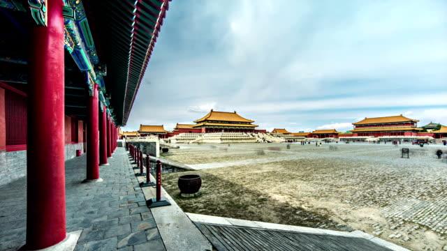 forbidden city hyperlapse - forbidden city stock videos & royalty-free footage