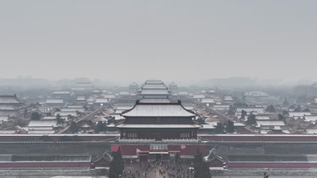 t/l ms ha td forbidden city in winter / beijing, china - forbidden city stock videos & royalty-free footage