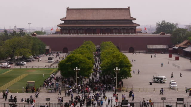 Forbidden City, Meridian Gate, south entrance, crowd, Beijing, China