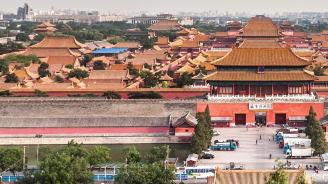 t/l ws pan forbidden city overlook / beijing, china - forbidden city stock videos & royalty-free footage