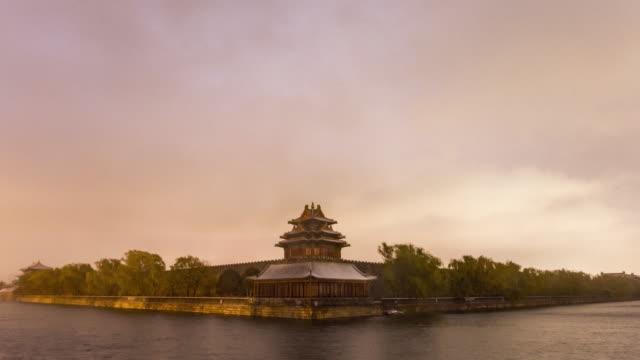 vídeos de stock e filmes b-roll de forbidden city sunrise in winter - vala