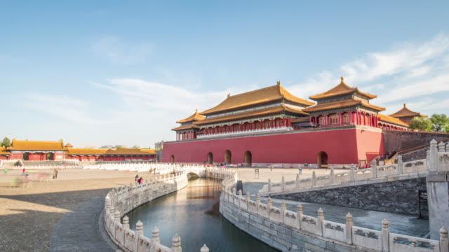 forbidden city - forbidden city stock videos & royalty-free footage