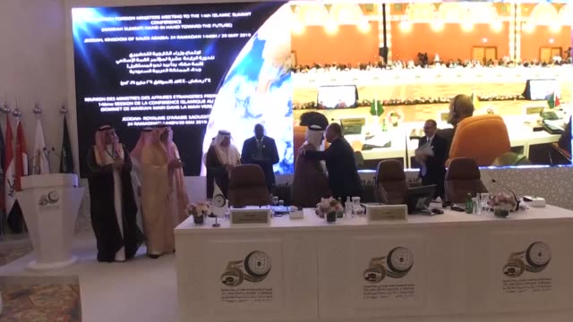foreign ministers of the 57 member organization of islamic cooperation gather in western jeddah city of saudi arabia for the 14th islamic summit as... - jiddah bildbanksvideor och videomaterial från bakom kulisserna