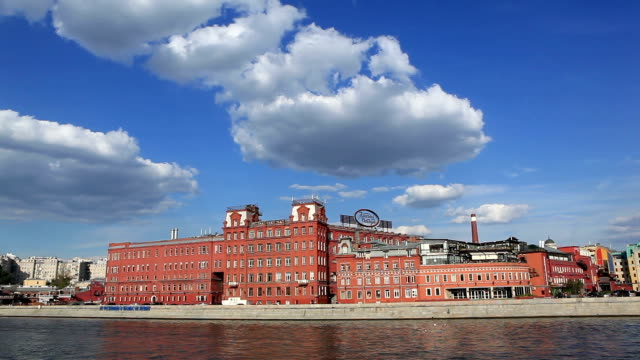 "Former factory and now oggice building ""Red October"" / Russia, Moscow"