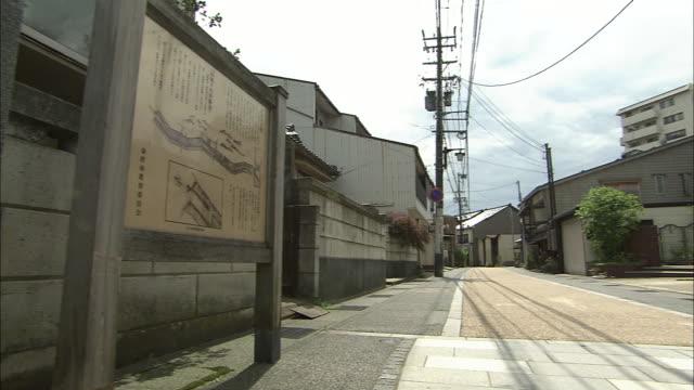 Former Hokkoku-Kaido Road In Kanazawa, Japan