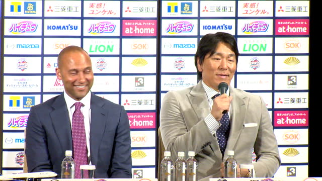 former new york yankees teammates hideki matsui and derek jeter reunited in tokyo on wednesday to promote the charity event they will headline this... - game of chance stock videos & royalty-free footage