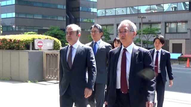 vidéos et rushes de former nissan motor co chairman carlos ghosn attended a pretrial procedure at the tokyo district court on may 23 so that judges can understand what... - ghosn