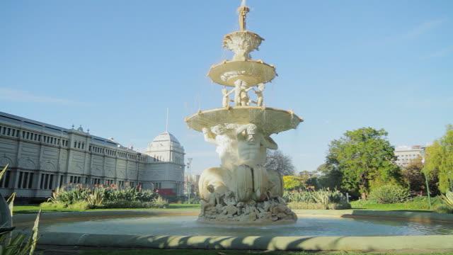 MS TU Fountain in front of Royal Exhibition Building / Melbourne, Victoria, Australia / Melbourne, Victoria, Australia