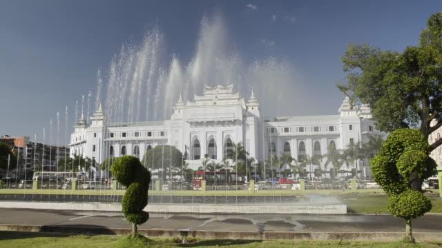WS Fountain in mahabandoola garden in front of town hall / Yangon, Yangon Division, Myanmar