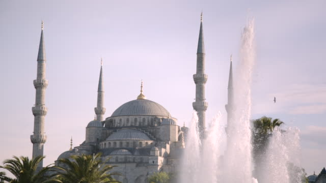 Fountain in Sultanahmet Park near Blue Mosque, Istanbul, Turkey