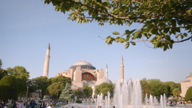 fountain in sultanahmet park near hagia sofia mosque, istanbul, turkey - hagia sophia istanbul stock videos & royalty-free footage