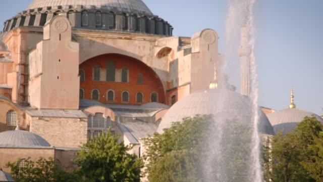 Fountain in Sultanahmet Park near Hagia Sofia Mosque, Istanbul, Turkey