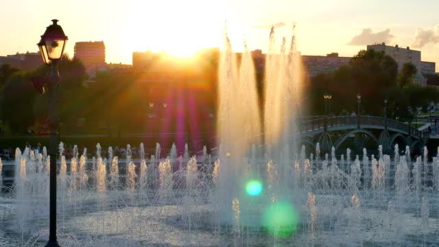 Brunnen im öffentlichen Park.