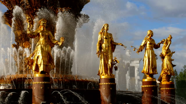 Brunnen der Freundschaft der Menschen, Moskau, Russische Föderation.