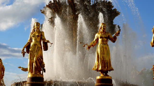 Fountain of Friendship of people, Moscow, Russian Federation.