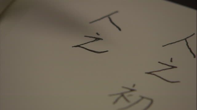 a fountain pen writes chinese characters on a piece of paper. - fountain pen stock videos & royalty-free footage