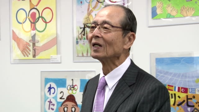 four design proposals for the 2020 tokyo olympics official logo have made the final cut for the public competition organizers said saturday january 9... - cut video transition stock videos and b-roll footage